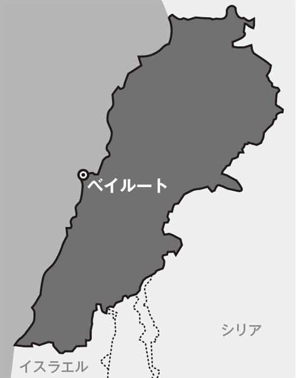 レバノン(Lebanon)