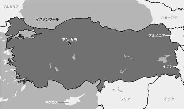 トルコ(Turkey)