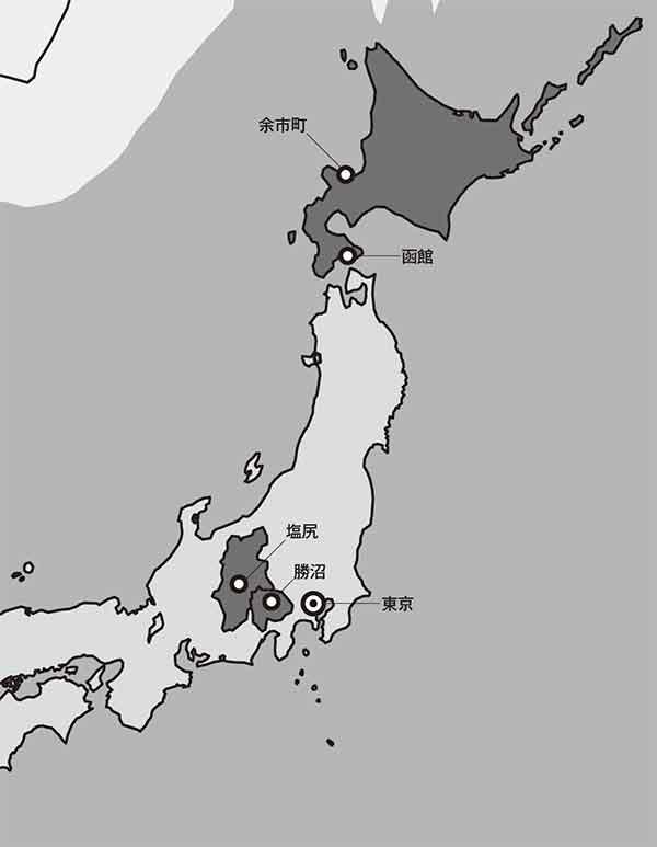 日本(Japan)