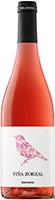 15 【ロゼ】 ビーニャ・ソルサル・ガルナッチャ ・ロサード/ビーニャ・ソルサル・ワインズ